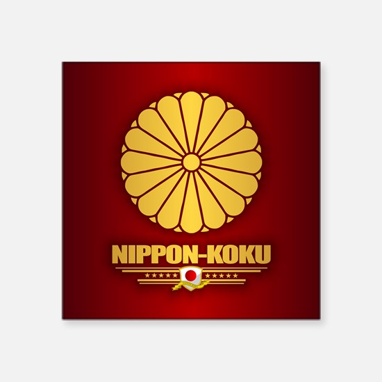 Japanese Imperial Seal Sticker