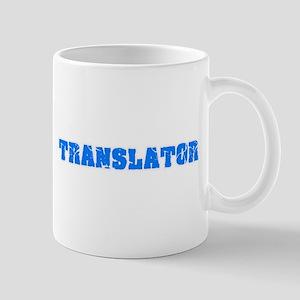 Translator Blue Bold Design Mugs