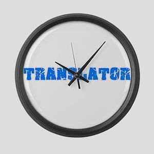 Translator Blue Bold Design Large Wall Clock