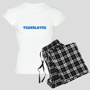 Translator Blue Bold Design Pajamas