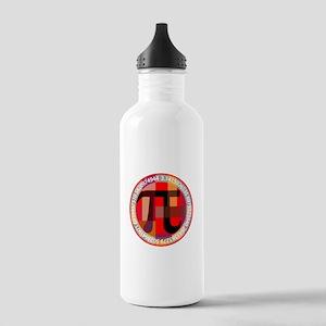 Artistic, Geometric Pi Water Bottle