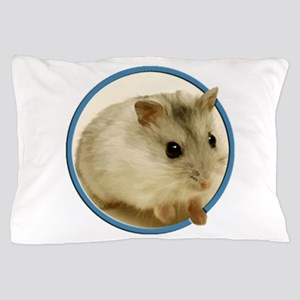 Teeny Hamster in Circle Pillow Case