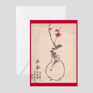 Chinese Painting Greeting Cards (Pk of 10)