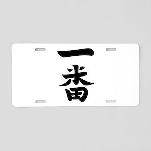 Ichiban Aluminum License Plate