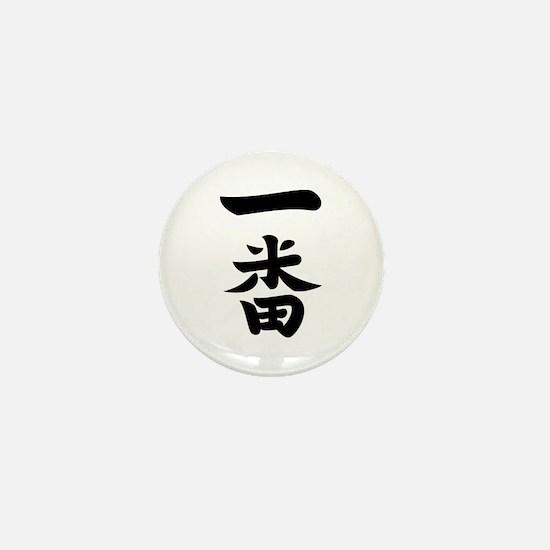 Ichiban Mini Button
