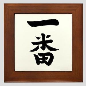 Ichiban Framed Tile