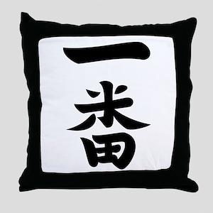 Ichiban Throw Pillow