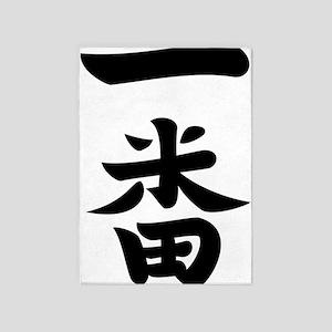 Ichiban 5'x7'Area Rug