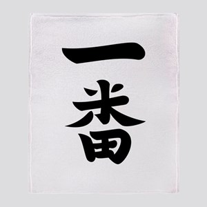 Ichiban Throw Blanket