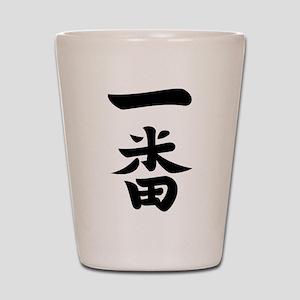 Ichiban Shot Glass