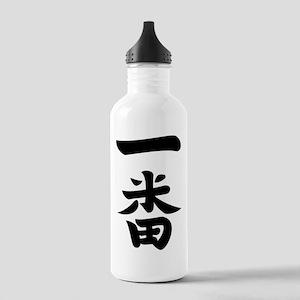 Ichiban Water Bottle