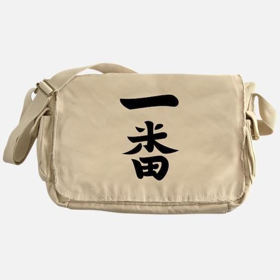 Ichiban Messenger Bag