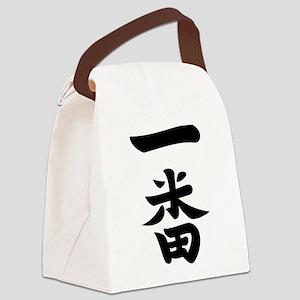Ichiban Canvas Lunch Bag