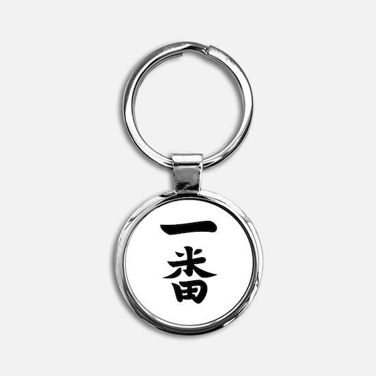 Ichiban Keychains