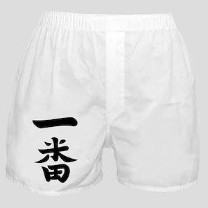 Ichiban Boxer Shorts