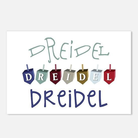 Dreidel Toy Postcards (Package of 8)