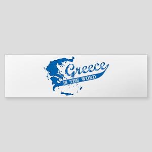 Greece is the Word Sticker (Bumper 10 pk)