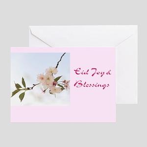 Eid Joy & Blessings Greeting Card