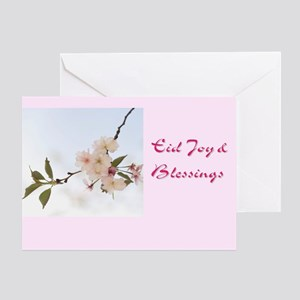 Eid Joy & Blessings Greeting Card