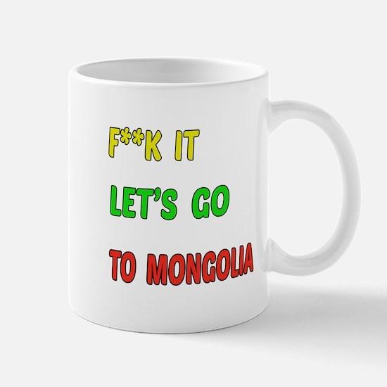 Let's go to Mongolia Mug