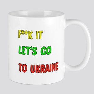 Let's go to Ukraine Mug