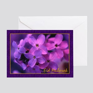 Violets - Eid Mubarak Greeting Card