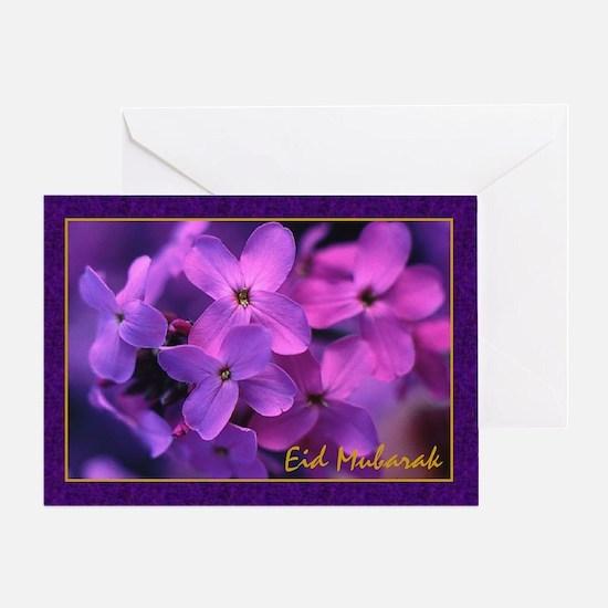 Violets - Eid Mubarak Greeting Card
