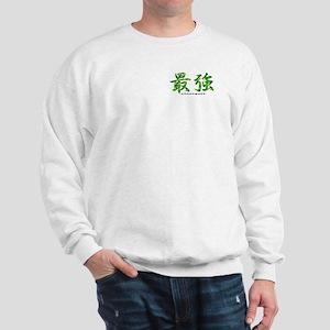 strongest Sweatshirt