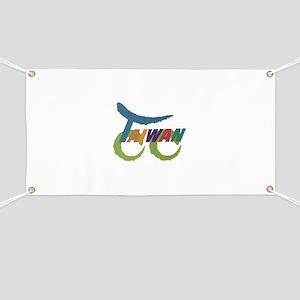 bike taiwan Banner