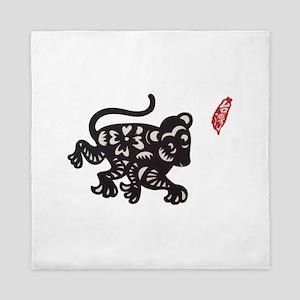 Taiwan Monkey Zodiac Queen Duvet