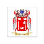 Renkin Square Sticker 3