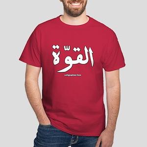 Strength Arabic Calligraphy Dark T-Shirt