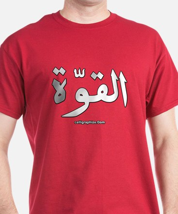 Strength Arabic Calligraphy T-Shirt