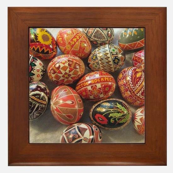Funny Ukrainian egg Framed Tile