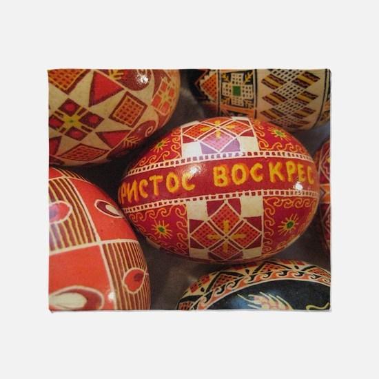 Cool Ukrainian easter egg Throw Blanket
