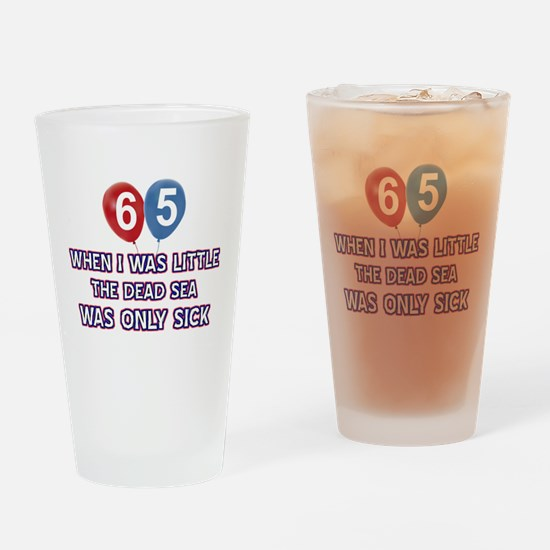 65 year old dead sea designs Drinking Glass