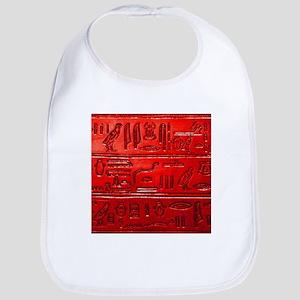 Hieroglyphs20160327 Bib