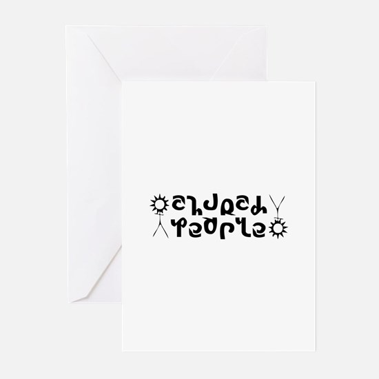 Church People Ambigram Greeting Cards