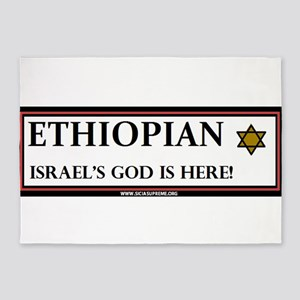 Ethiopian Israel God is Here 5'x7'Area Rug