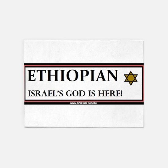 Ethiopian Israel God is Here 5'x7'Area Rug