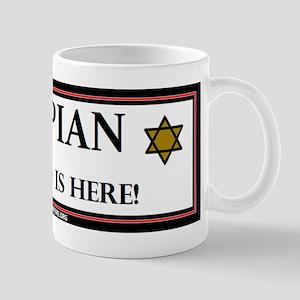 Ethiopian Israel God is Here Mugs