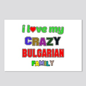 I love my crazy Bulgarian Postcards (Package of 8)