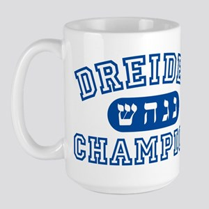 Dreidel Champion Large Mug