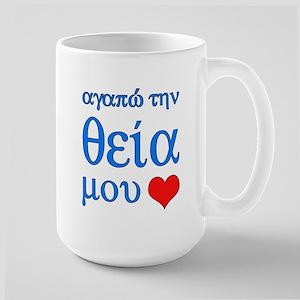 I Love Aunt (Greek) Mugs