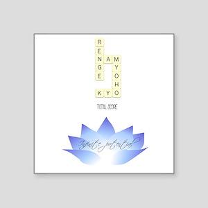 infinite potential - indigo lotus Sticker