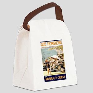 Vintage poster - Hong Kong Canvas Lunch Bag