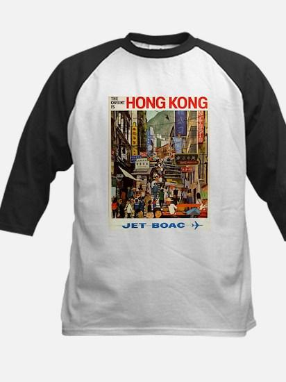 Vintage poster - Hong Kong Baseball Jersey