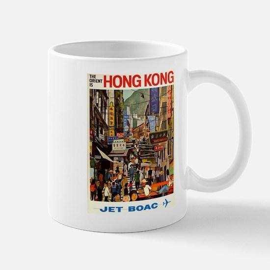 Vintage poster - Hong Kong Mugs