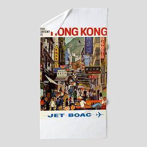 Vintage poster - Hong Kong Beach Towel
