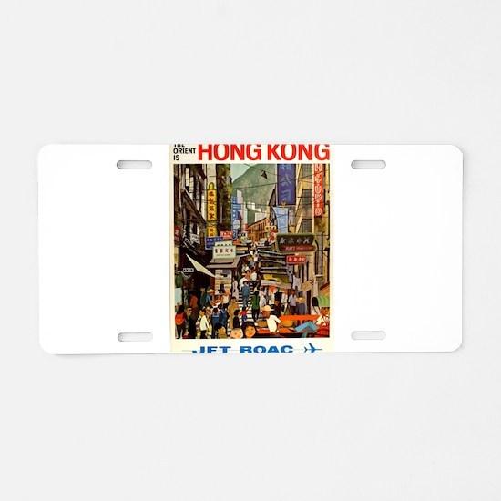 Vintage poster - Hong Kong Aluminum License Plate
